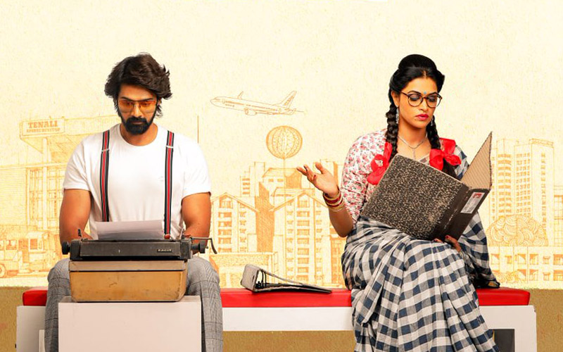 Bhanumathi Ramakrishna Movie Review: A Partly Enjoyable Rom-Com About Finding Love In Your 30s, Film Companion