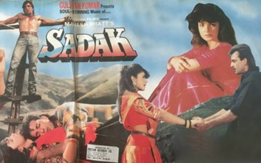 Before Sadak 2, A Recap Of Mahesh Bhatt's 1991 Prequel, Starring Sanjay Dutt and Pooja Bhatt, Film Companion