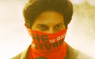 Let's Face It: 10 Cool Mask Ideas Inspired From Malayalam Cinema