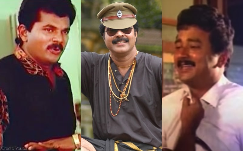 25 Malayalam Comedies For Every Mood, Available On YouTube