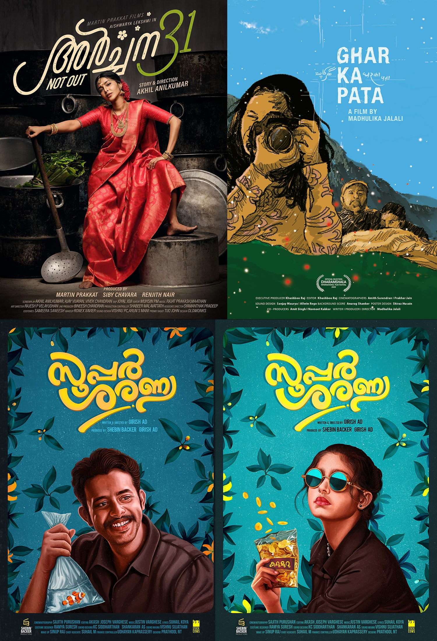 Posterphilia The Best Indian Film Posters Of 2020 Ranked