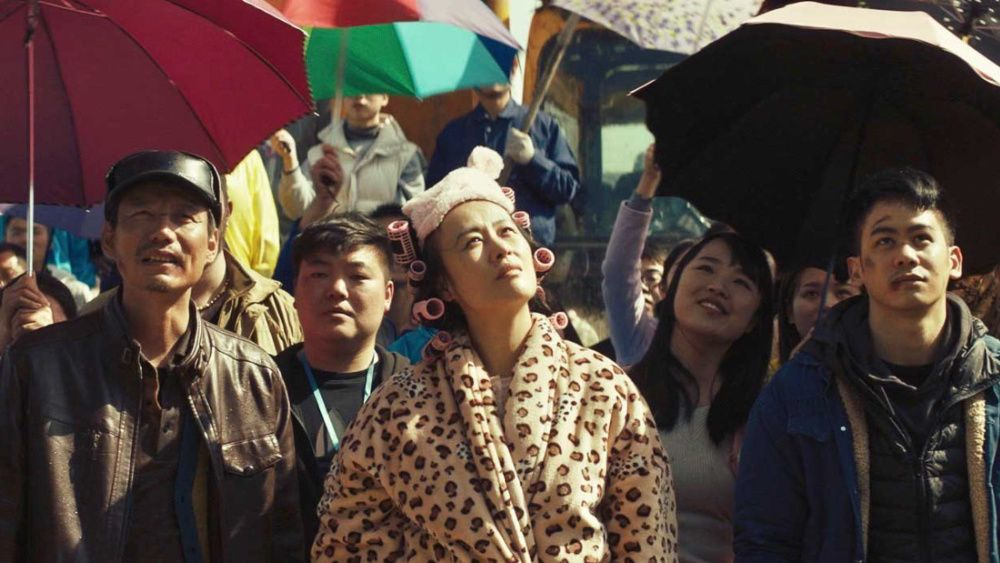 Cathy Yan's Dead Pigs, on Mubi, is a Vibrantly Colourful Critique of Contemporary China, Film Companion