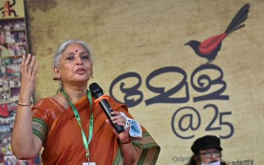 """The 25th International Film Festival of Kerala: """"The Heart Of The Festival Is Malayalam cinema"""""""