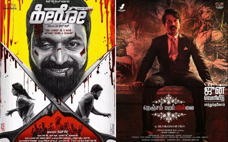 What Do The Kannada Movie Hero And The Tamil Horror Thriller Nenjam Marappathillai Have In Common?