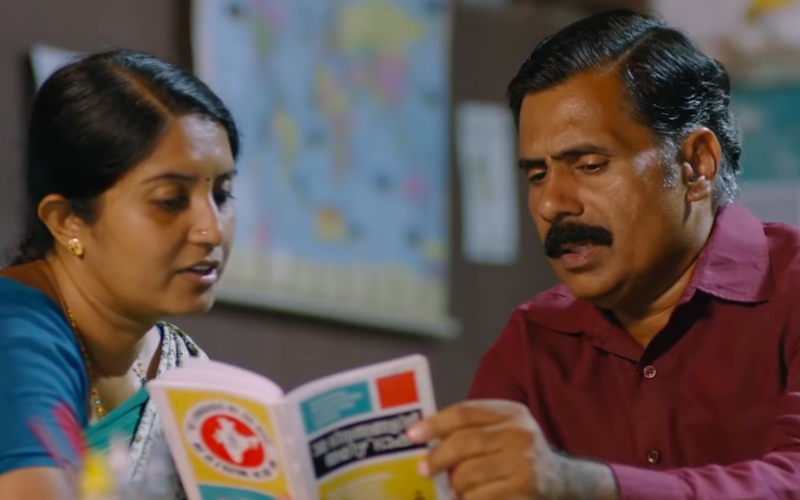 C/O Kaadhal Movie Review: This Is Like A Translated Work Of Fiction
