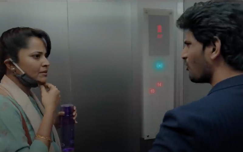 Thank You Brother Movie Review: This Anasuya Bharadwaj Starrer, Set In An Elevator, Is A Weepy Melodrama, Film Companion