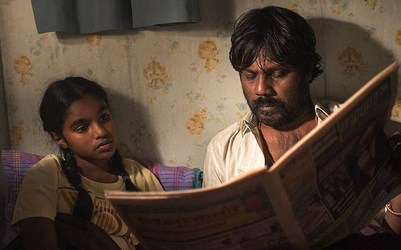 Cannes Film Festival Discoveries You Can Stream Now, Film Companion